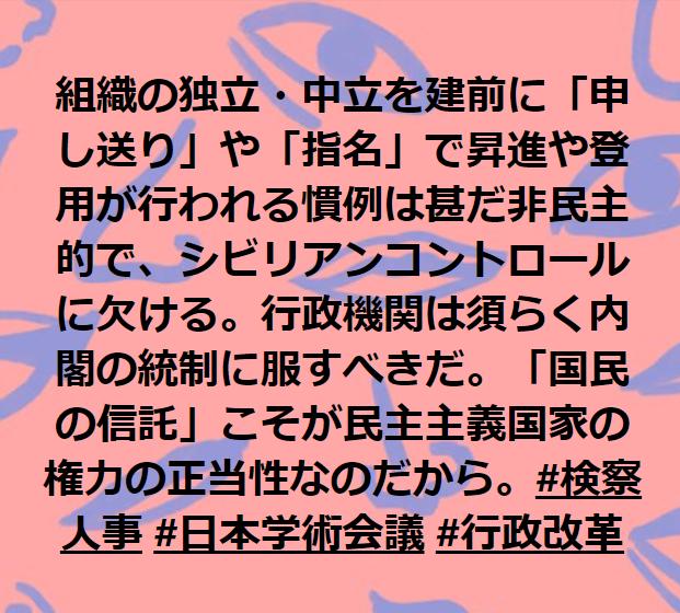 f:id:kaiunmanzoku:20201004225731p:plain