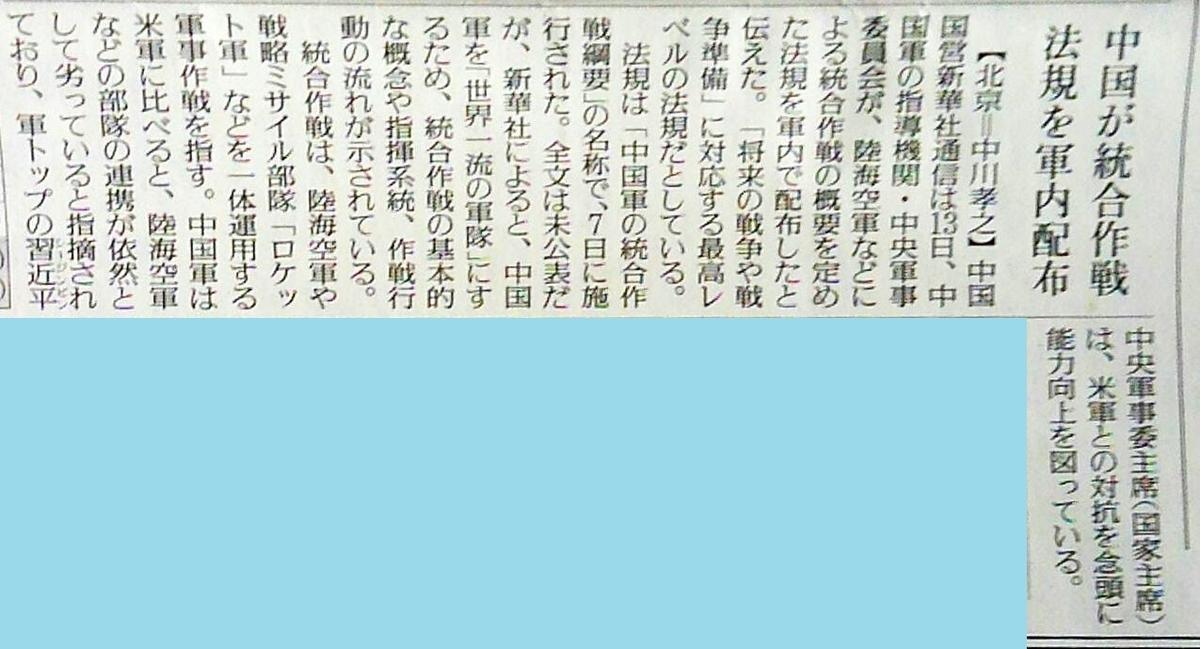 f:id:kaiunmanzoku:20201114104307j:plain