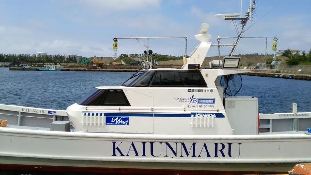 f:id:kaiunmaru:20180809122422j:image