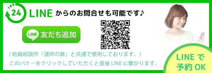 f:id:kaiunreiko:20170727123946p:plain