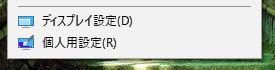 f:id:kaiware007:20161115012816p:plain