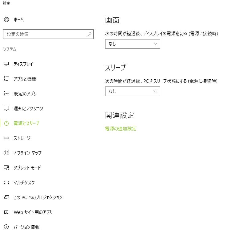 f:id:kaiware007:20161115012850p:plain