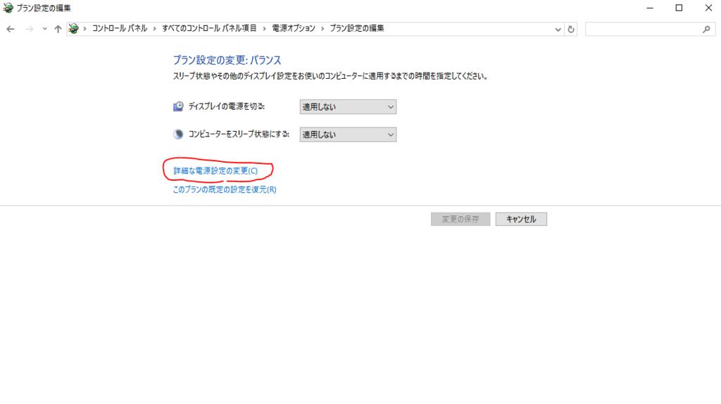 f:id:kaiware007:20161115014707p:plain