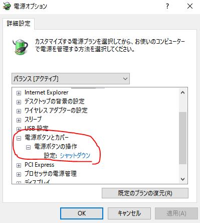 f:id:kaiware007:20161115014843p:plain