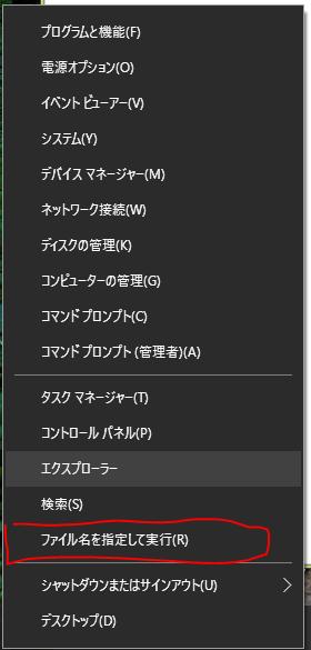 f:id:kaiware007:20161115022115p:plain