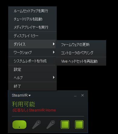 f:id:kaiware007:20180815195246p:plain