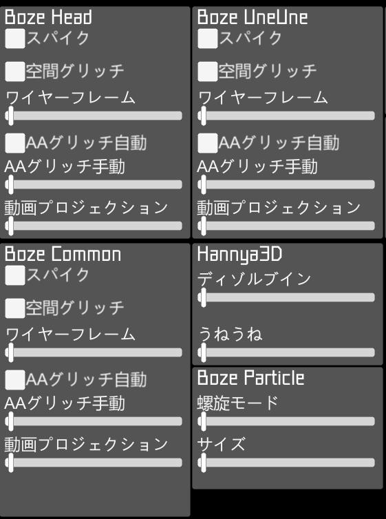 f:id:kaiware007:20210130153949p:plain