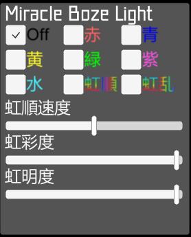 f:id:kaiware007:20210130154552p:plain