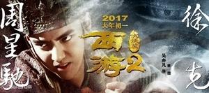 f:id:kaixinxx:20210718153245j:plain