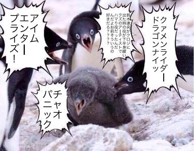 f:id:kaiy_u_kai:20190529192923p:plain