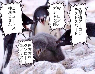 f:id:kaiy_u_kai:20190601092415p:plain