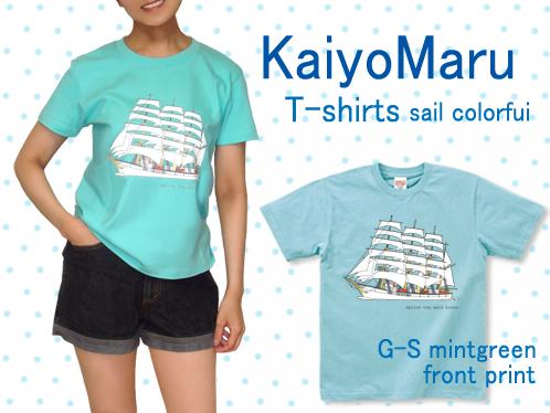 帆船(カラフル)Tシャツ