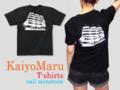帆船(モノトーン)Tシャツ