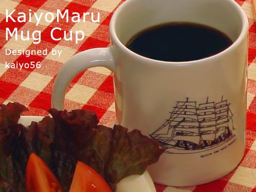 帆船マグカップ