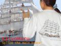 帆船(カラフル)トレーナー