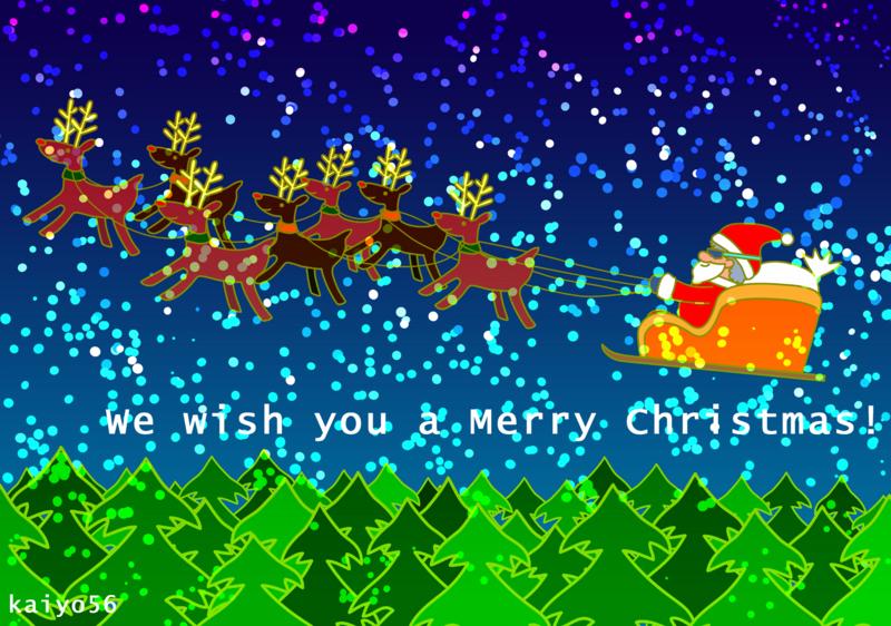 キラキラ☆クリスマス