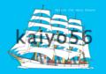 練習帆船・海洋丸(帆走)