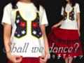 踊り子Tシャツ