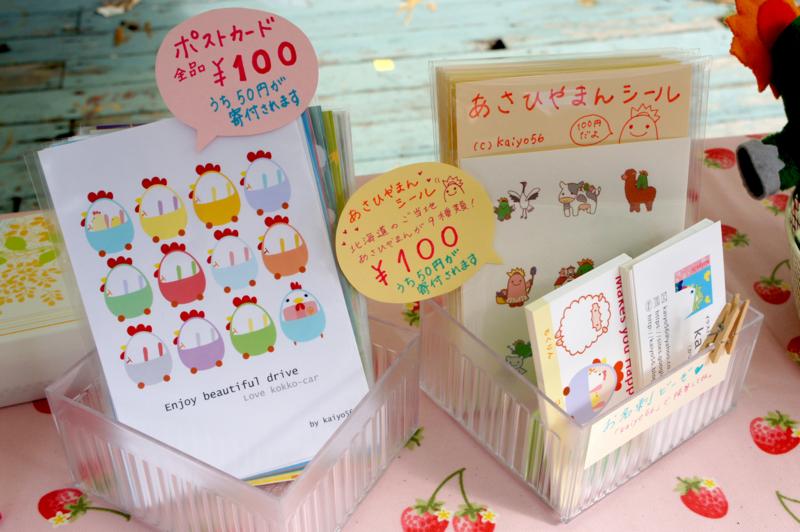 ポストカードは100円