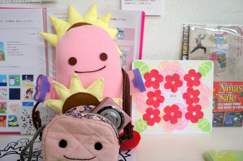 みてみて あさあさバッグにお花の色紙!