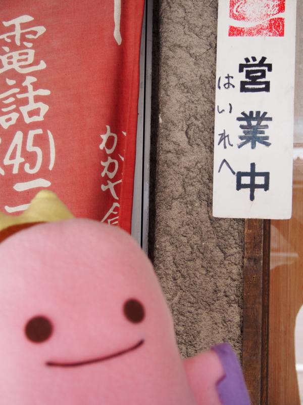 f:id:kaiyo56:20150920000615j:image