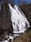 オシンコシンの滝です