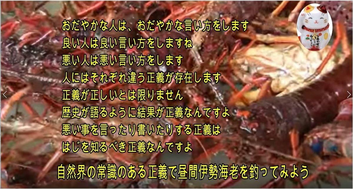 f:id:kaiyumaru:20210414231847j:plain