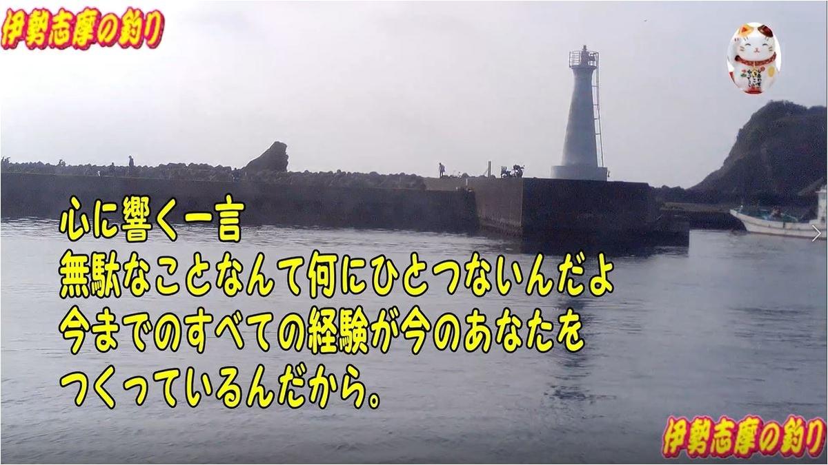 f:id:kaiyumaru:20210513053755j:plain