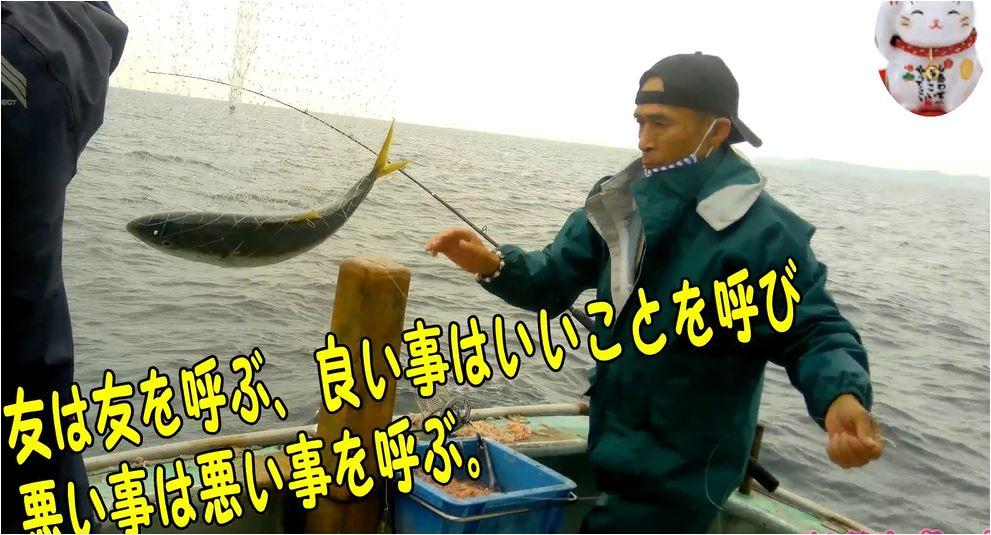f:id:kaiyumaru:20210517004131j:plain