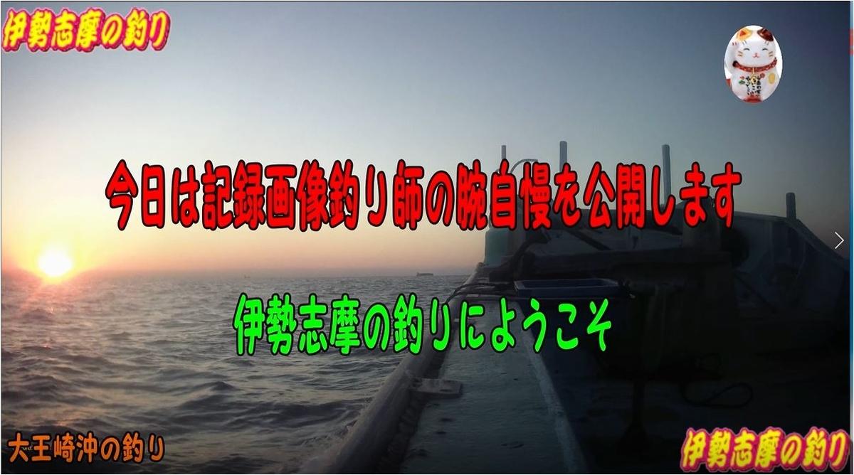 f:id:kaiyumaru:20210524014415j:plain