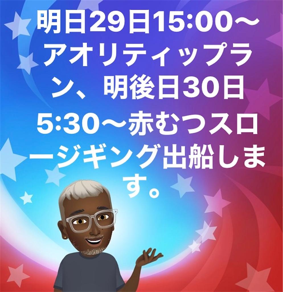 f:id:kaiyuumaru:20200928234303j:image