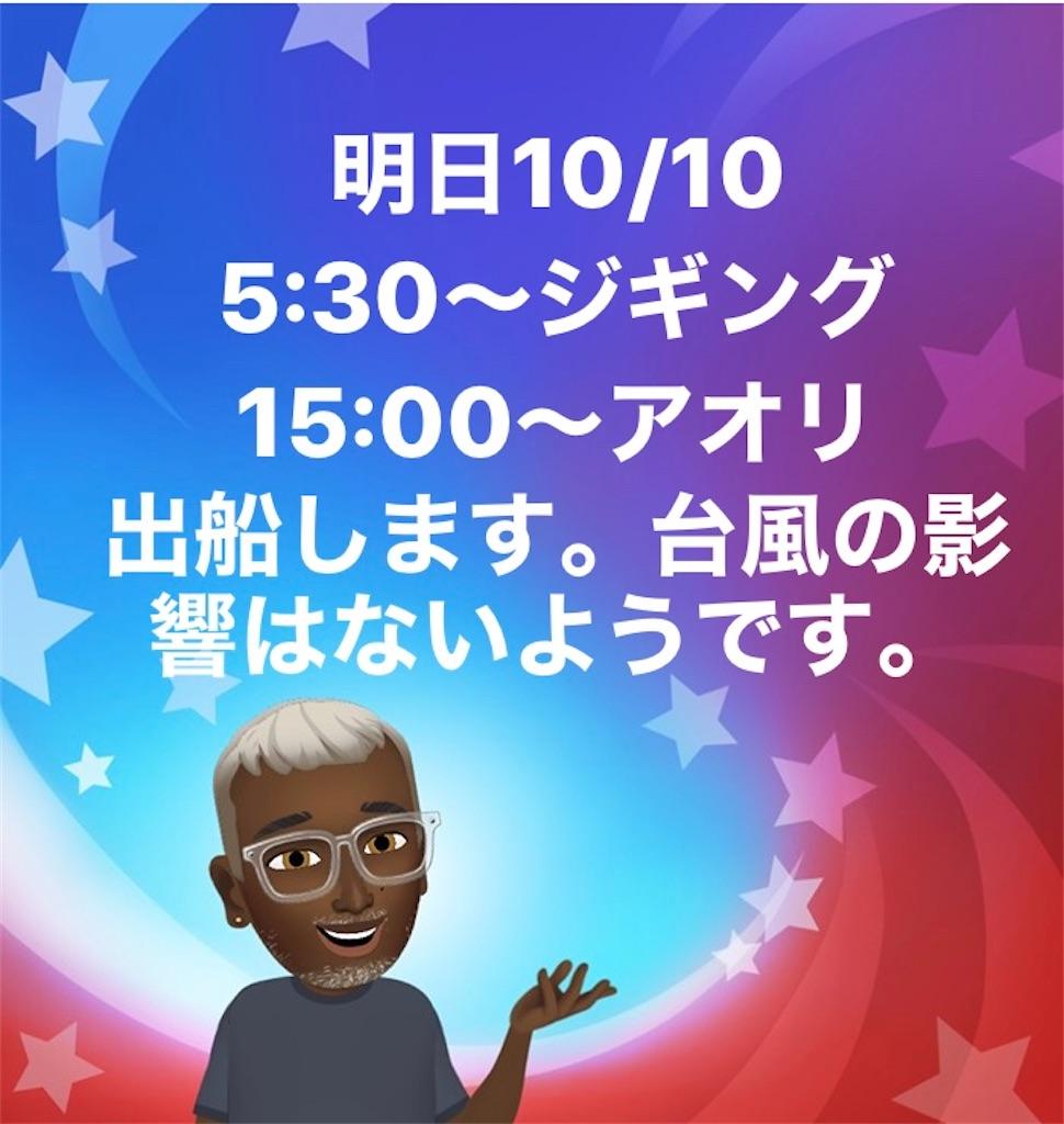 f:id:kaiyuumaru:20201009143948j:image