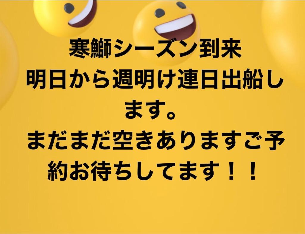 f:id:kaiyuumaru:20201113090814j:image