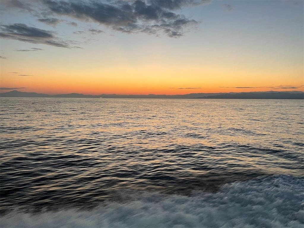 f:id:kaiyuumaru:20201118155046j:image