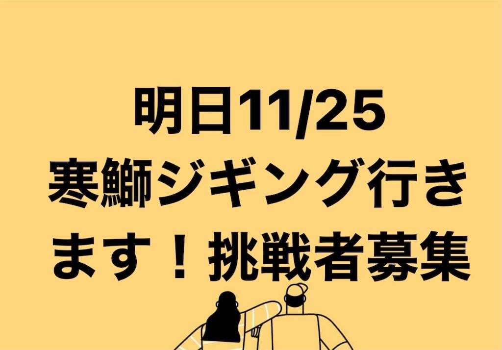 f:id:kaiyuumaru:20201124111051j:image