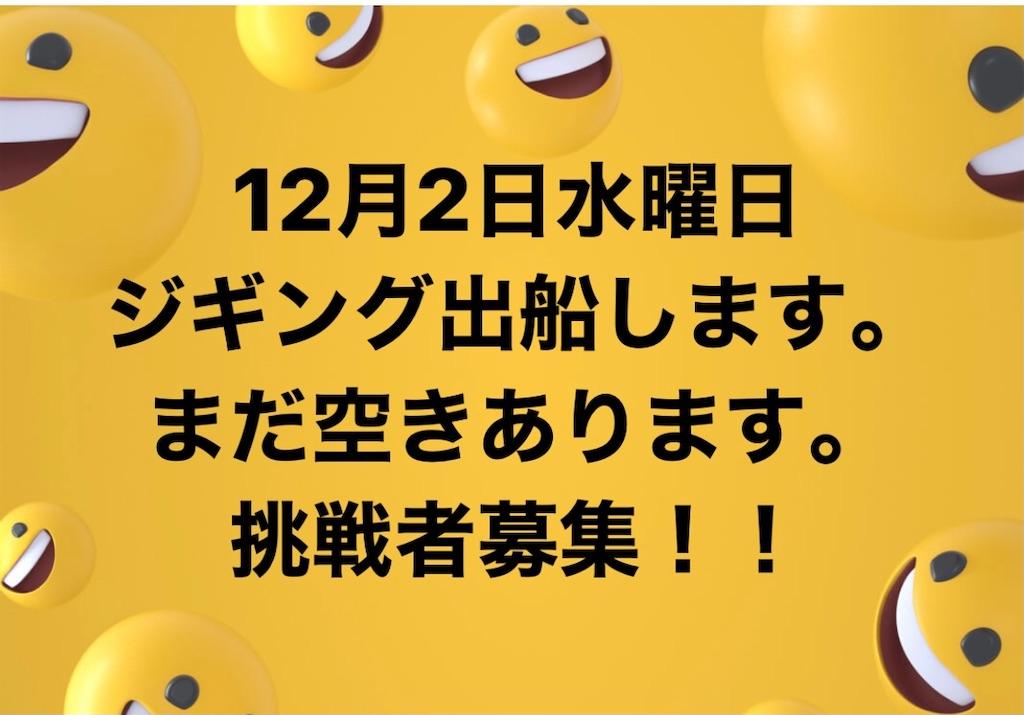 f:id:kaiyuumaru:20201130175733j:image