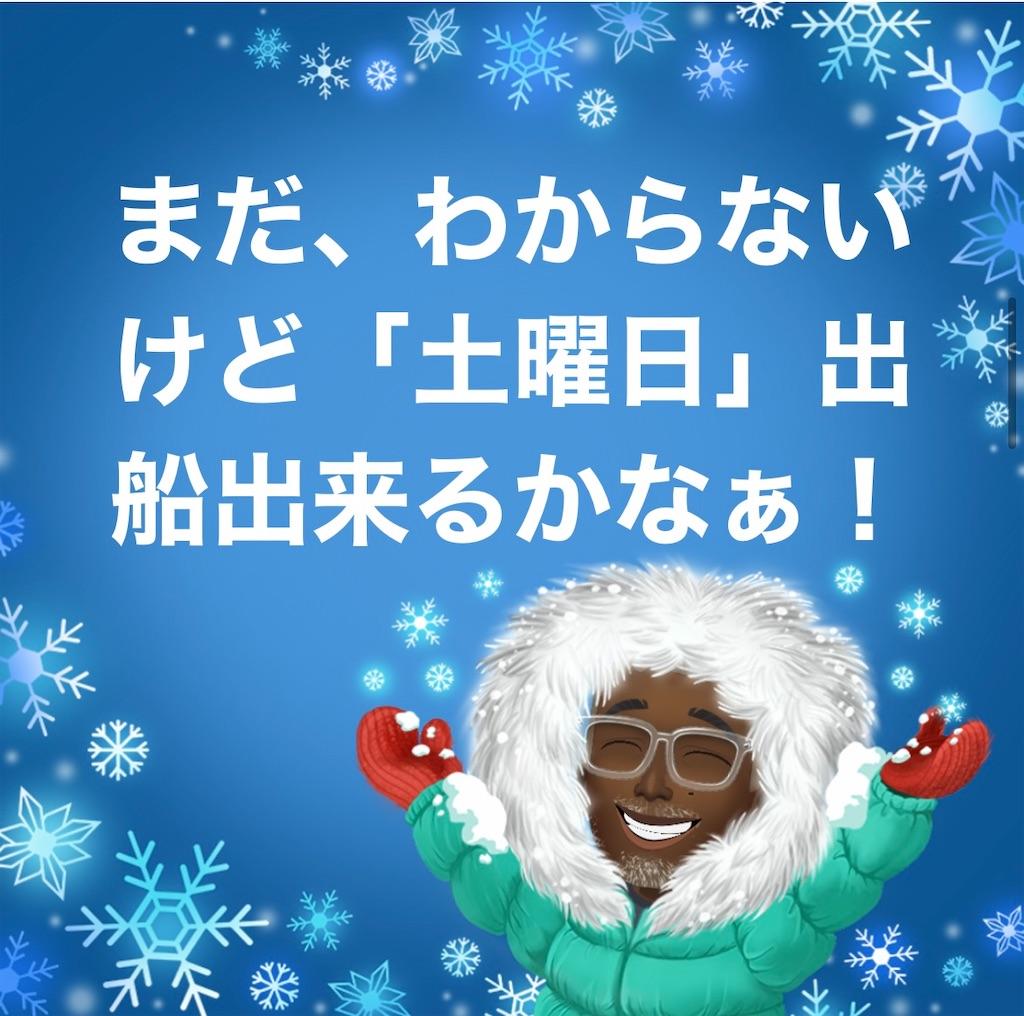 f:id:kaiyuumaru:20210203111554j:image