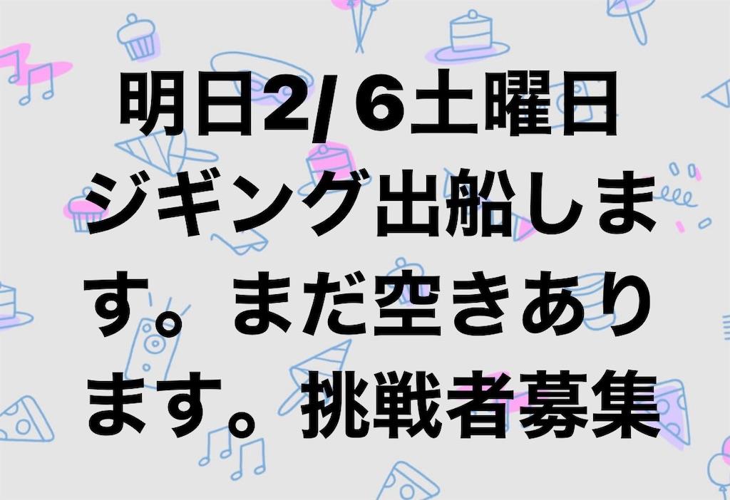f:id:kaiyuumaru:20210205080301j:image