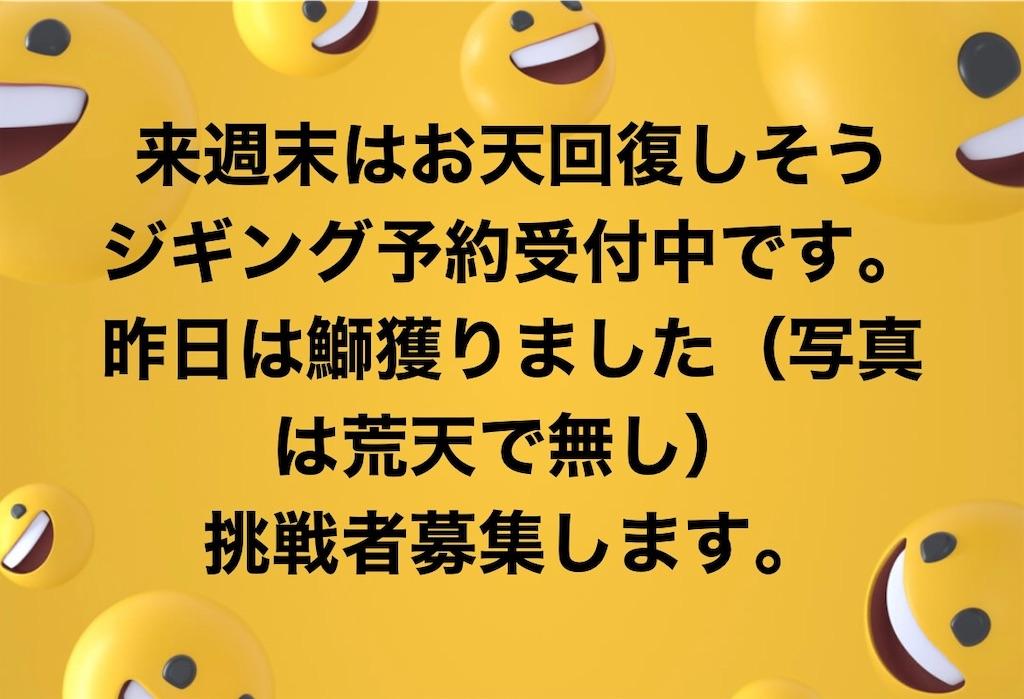 f:id:kaiyuumaru:20210207130625j:image
