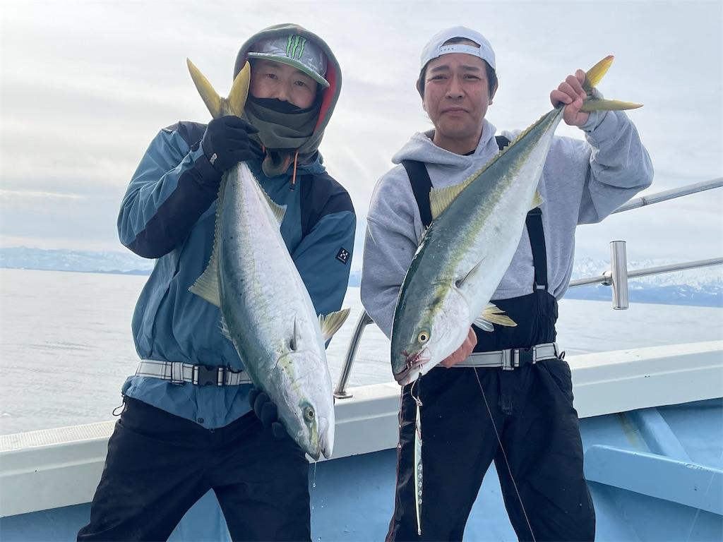 f:id:kaiyuumaru:20210305200335j:image