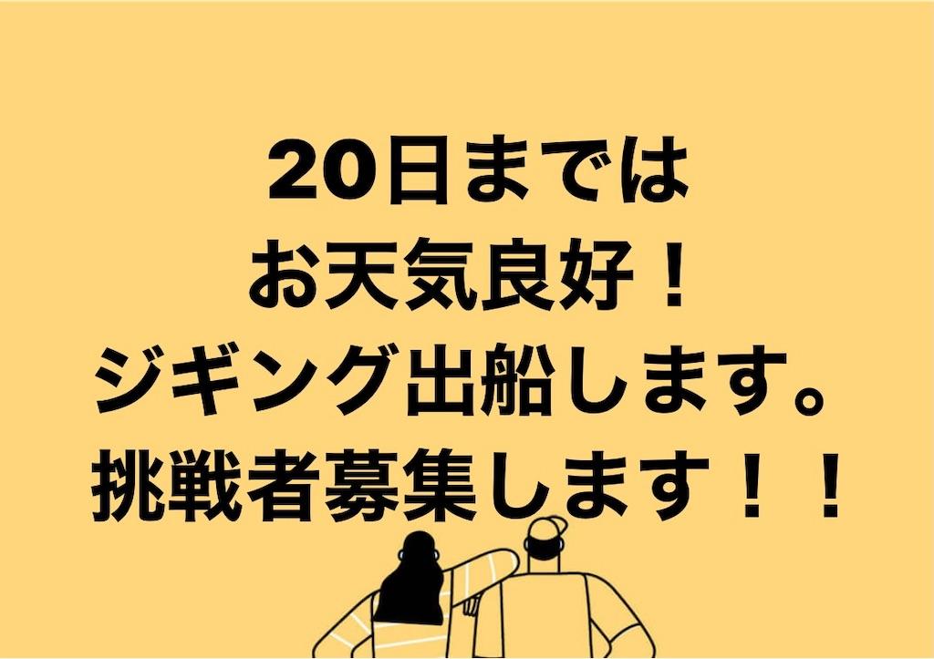 f:id:kaiyuumaru:20210318194430j:image