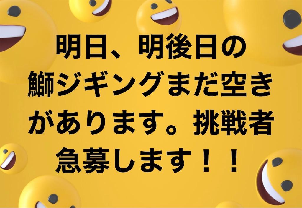 f:id:kaiyuumaru:20210402062634j:image