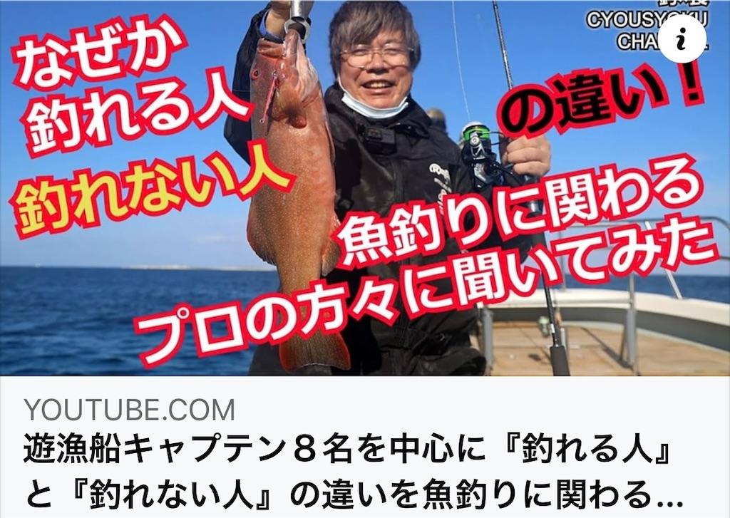 f:id:kaiyuumaru:20210421104746j:image