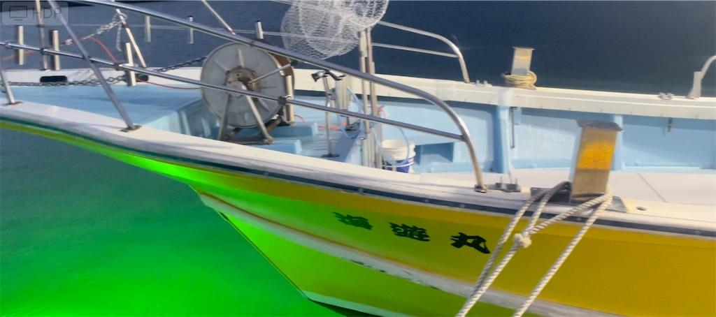 f:id:kaiyuumaru:20210430210555j:image