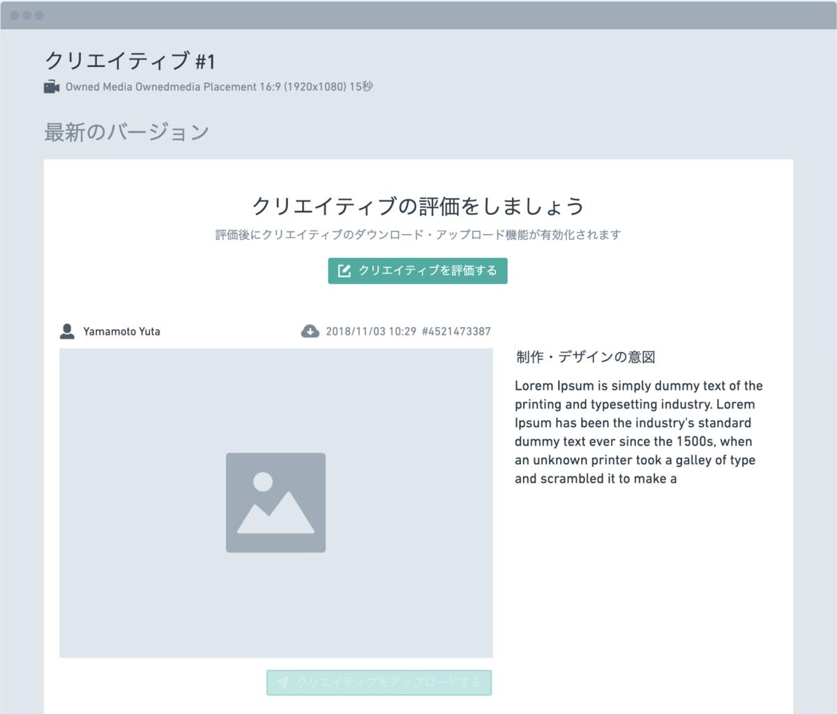 f:id:kaizenplatform:20190325141210p:plain