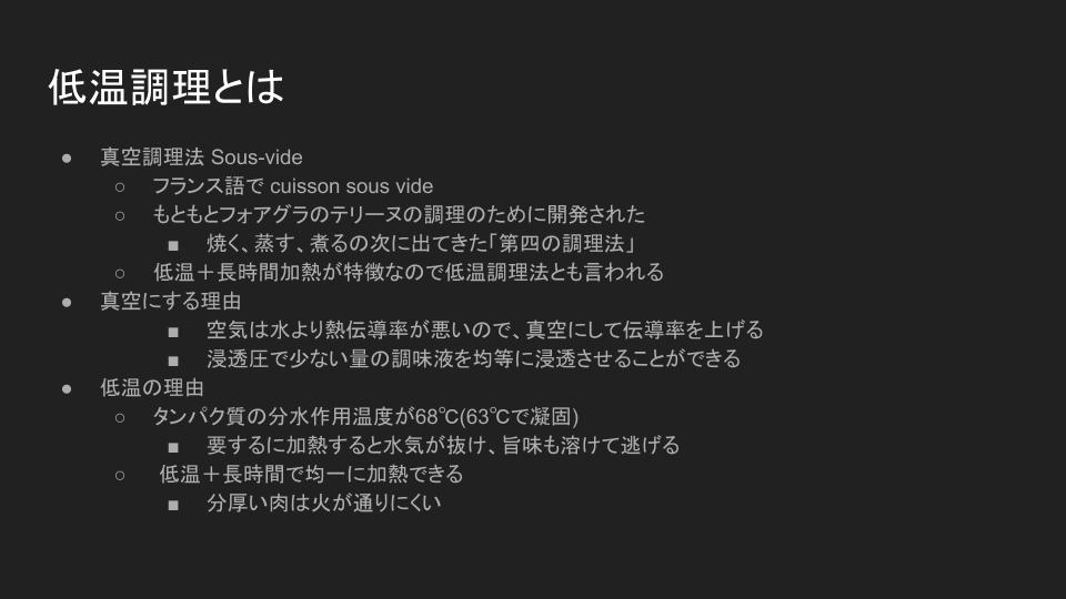 f:id:kaizenplatform:20190524113543p:plain