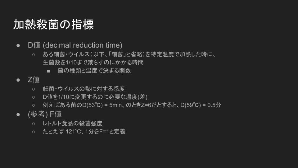 f:id:kaizenplatform:20190524113637p:plain