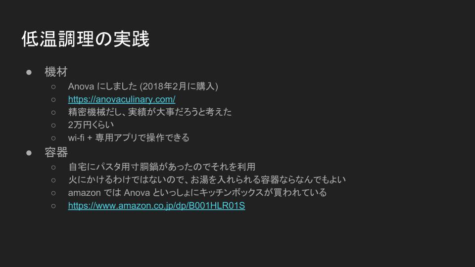 f:id:kaizenplatform:20190524113705p:plain