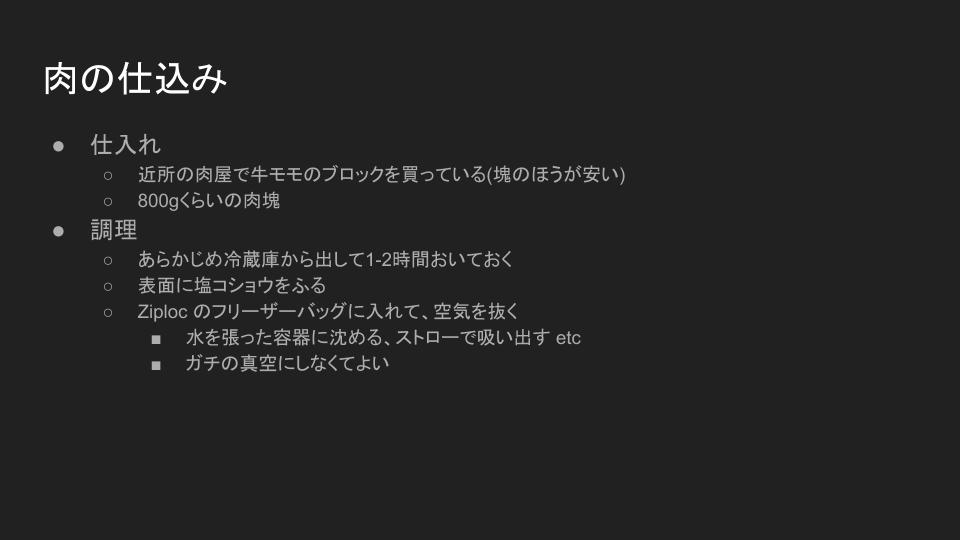 f:id:kaizenplatform:20190524113736p:plain