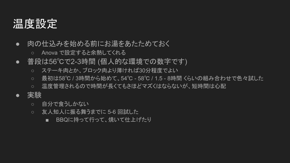 f:id:kaizenplatform:20190524113805p:plain